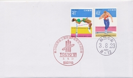 SPORT ATHLETICS ATHLÉTISME DIE LEICHTATHLETIK WORLD CHAMPIONSHIP IAAF JAPAN 1991 - Athletics