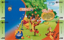 PUZZLE De 4 Télécartes De Chine Unicom - DISNEY - Ours WINNIE POOH Tiger Miel Honey Phonecards - Disney