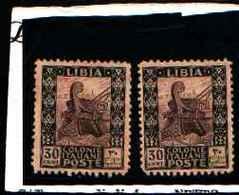 90256) LIBIA- 30 C.-Serie Pittorica, Senza Filigrana, Dentellati 11 - 1926-MLH* DENT 11 UN PEZZO - Libia