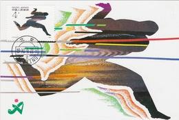 ATHLETICS DIE LEICHTATHLETIK ATHLÉTISME SPORT ASIAN GAMES - CHINA 1990 MI 2320 FDC MAXIMUM CARD - Athletics