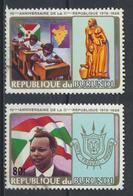 °°° BURUNDI - 10° ANNIVERSARIO DELLA REPUBBLICA - 1986 °°° - Burundi
