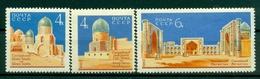 URSS 1963 - Y & T N. 2738/40 - Samarcande - 1923-1991 USSR