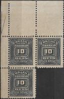BRAZIL - TAXE BLOCK OF THREE 10 RÉIS, SLATE 1906 - MNH - Postage Due