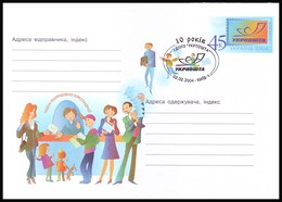 UKRAINE 2004. 10 YEARS OF UKRPOSHTA. Postal Stationery Stamped Cover With Special Cancellation, KYIV - Ukraine