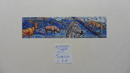 Afrique ; Burundi :  Bande De 4 Timbres Neufs N° 438 /41 - Collections