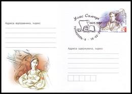 UKRAINE 2005. ULAS SAMCHUK - WRITER, JOURNALIST. Postal Stationery Stamped Cover With Special Cancellation, TERNOPIL - Ukraine