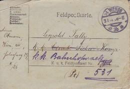 Feldpostkarte Wien Nach K.k. Bahnhofwache Feldpostamt 531 - 1918 (38784) - Briefe U. Dokumente