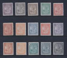 MADAGASCAR 1903 - Zébu Et Arbre Du Voyageur YT N° 63/77 - Série Complète Neuve Avec Charnière * Cote 630€ - Madagascar (1889-1960)