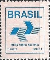 BRAZIL - DEFINITIVES POST OFFICE EMBLEM (BEIGE BACKGROUND) 1989 - MNH - Brazil