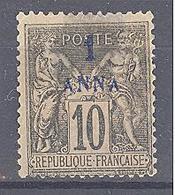 Zanzibar: Yvert N° 2*; Clair - Sansibar (1894-1904)