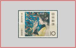 Giappone Japan 1966 - Cat. 835 (MNH **) Settimana Filatelica - Philatelic Week (004407) - 1926-89 Imperatore Hirohito (Periodo Showa)