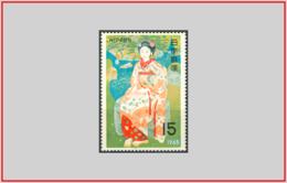 Giappone Japan 1968 - Cat. 899 (MNH **) Settimana Filatelica - Philatelic Week (004598) - 1926-89 Imperatore Hirohito (Periodo Showa)