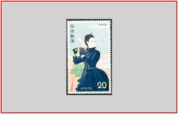 Giappone Japan 1972 - Cat. 1052 (MNH **) Settimana Filatelica - Philatelic Week (004826) - Nuovi