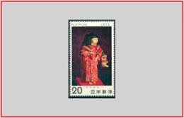 Giappone Japan 1973 - Cat. 1077 (MNH **) Settimana Filatelica - Philatelic Week (004897) - Nuovi