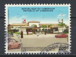 °°° CAMERUN - Y&T N°925 - 2011 °°° - Cameroun (1960-...)