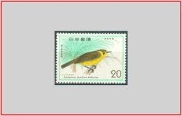 Giappone Japan 1975 - Cat. 1165 (MNH **) Protezione Della Natura - Protection Of Nature  (005045) - Nuovi