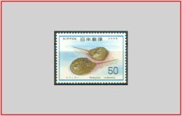 Giappone Japan 1977 - Cat. 1212 (MNH **) Protezione Della Natura - Protection Of Nature (005162) - Nuovi