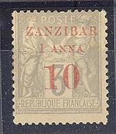 Zanzibar: Yvert N° 13(*); Signé Calves - Unused Stamps