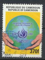 °°° CAMERUN - Y&T N°896 - 1998 °°° - Cameroun (1960-...)