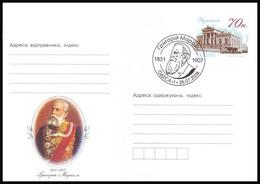 UKRAINE 2006. GRIGORIY MARAZLI, THE MAYOR OF ODESSA. Postal Stationery Stamped Cover With Special Cancellation - Ukraine