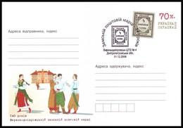 UKRAINE 2006. 140 YEARS OF ZEMSTVO STAMP OF VERHNEDNEPROVSK COUNTY. Postal Stationery Cover With Spec. Cancellation - Ukraine