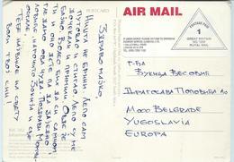 Great Britain Via Yugoslavia. Post Label - 1952-.... (Elizabeth II)