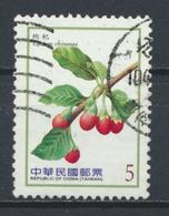 °°° CHINA TAIWAN FORMOSA - Y&T N°3614 - 2014 °°° - Oblitérés
