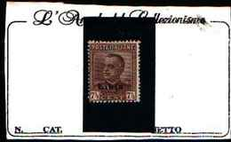 90263) LIBIA- 7,50 C. Effigie Di Vittorio Emanuele III, Tipo Parmeggiani -MLH** - Libia