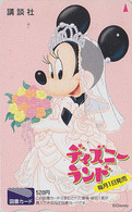 Carte Prépayée Japon - DISNEY - Disneyland - MINNIE En Mariée - Wedding Japan Prepaid Tosho Card - Disney