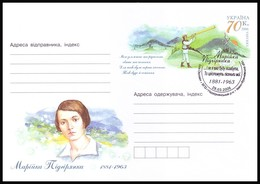 UKRAINE 2006. MARIYKA PIDGIRIANKA - POETESS, CHILDREN'S WRITER. Postal Stationery Cover With Special Cancellation - Ukraine