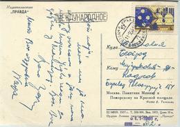Sciences > Chemistry Stamp.Postcard USSR Via Yugoslavia 1965 - Scheikunde