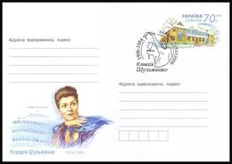 UKRAINE 2006. KLAVDIYA SHULZHENKO, VARIETY SINGER. Postal Stationery Cover With Special Cancellation - Ukraine