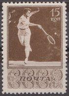 Russia 1938 Mi 659 MNH OG ** - 1923-1991 USSR