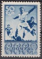 Russia 1938 Mi 663 MNH OG ** - 1923-1991 USSR