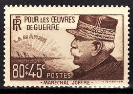 FRANCE 1940 - Y.T. N° 454 - NEUF** /1 - France