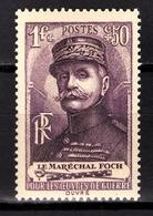 FRANCE 1940 - Y.T. N° 455 - NEUF** /7 - France