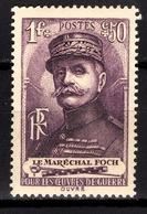 FRANCE 1940 - Y.T. N° 455 - NEUF** - France