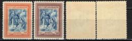 SAN MARINO - 1947 - ALBERONIANA - MNH - Posta Aerea