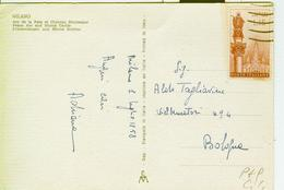 LOURDES £.15,ANNULLO MUTO,1958, MILANO-ARCO DELLA PACE-CASTELLO SFORZESCO, - 6. 1946-.. Repubblica