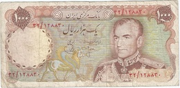 Irán 1000 Rials 1974 Pick 105a Ref 2 - Iran