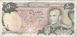 Irán 500 Rials 1974 Pick 104a Ref 4 - Irán