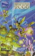 Carte Japon - DISNEY - DISNEYLAND - Mickey Donald - JCB Banque Banque - Japan Prepaid Tosho Card - Disney
