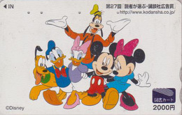 Carte Japon - DISNEY - Mickey Minnie Donald Daisy Chien Dingo & Pluto Dog - Japan Prepaid Tosho Card - Disney