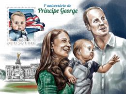Guinea Bissau 2014 1st Anniversary Of Prince George - Guinea-Bissau