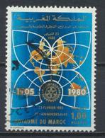°°° MAROC - Y&T N°851 - 1980 °°° - Morocco (1956-...)