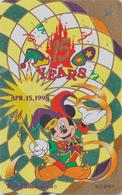 Télécarte DOREE Japon / 110-199100 - DISNEY  ** ONE PUNCH ** - 15 YEARS DISNEYLAND - Japan GOLD Phonecard - Disney