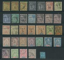 GUADELOUPE - Lot De Timbres Anciens - Tout état Voir La Photo - Collections (sans Albums)