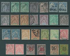 GUYANE Française - Lot De Timbres Anciens - Tout état Voir La Photo - Collections (sans Albums)