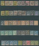 MARTINIQUE - Lot De Timbres Anciens - Tout état Voir La Photo - Collections (sans Albums)