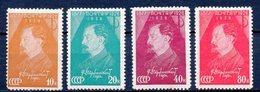 USSR 1937 10th Death Ann. Of Dzerzhinsky. 4v* - 1923-1991 USSR